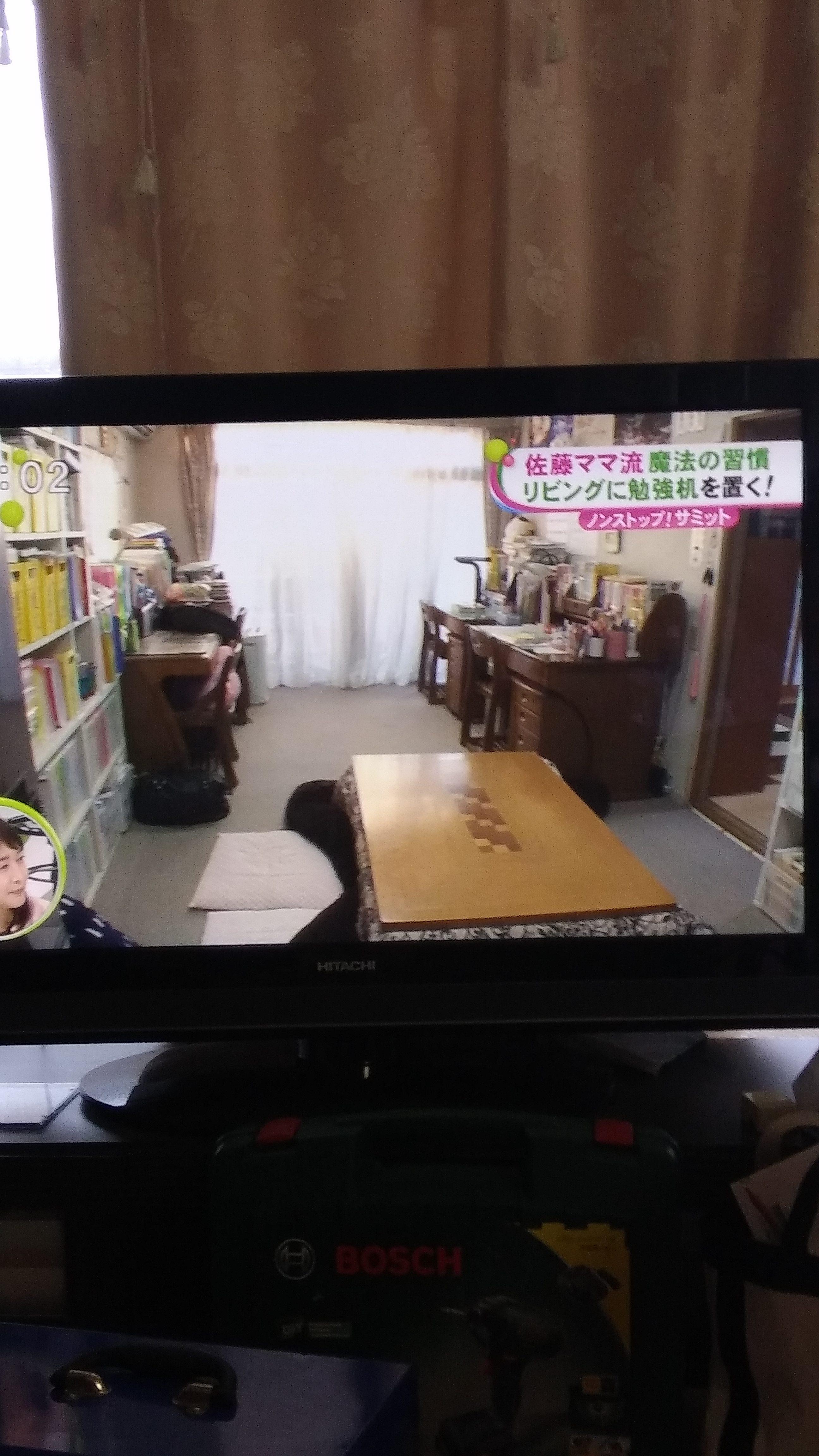 佐藤ママの勉強方法